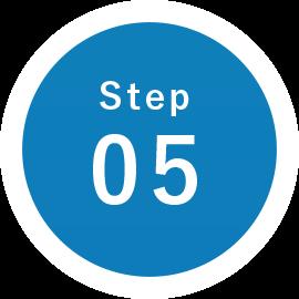 STEP 05